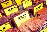 糖尿病人能吃猪肉脯吗