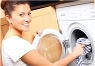 洗衣机也是妇科疾病的凶手
