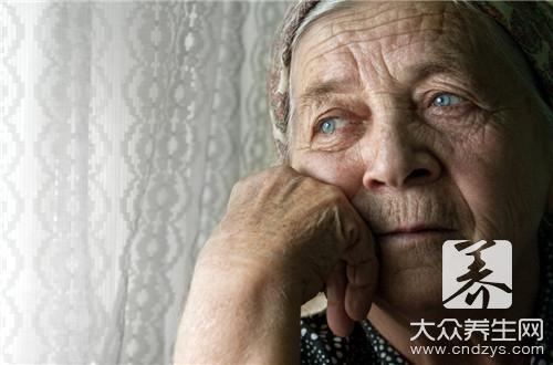 老年人得抑郁的原因-大众养生网