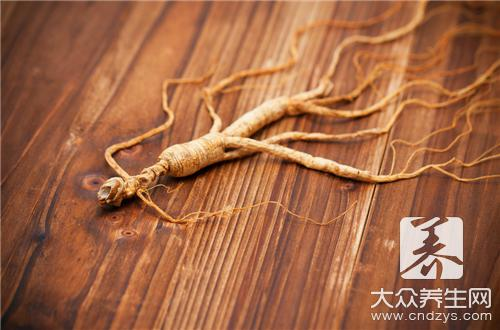 What does effect of white ginseng effect have respectively?