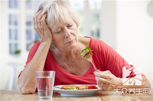 老人也应该有个好胃口!(1)