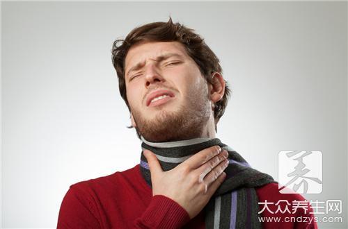 喉咙难受怎么办