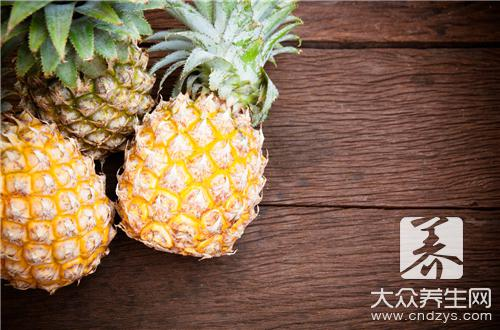 How is pineapple flesh done? Recommend 3 kinds of popular ways!