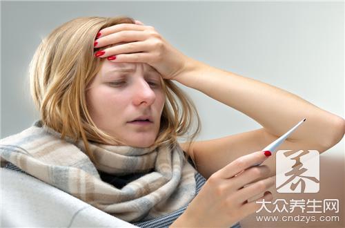 日常这些疾病竟能给身体排毒!(3)