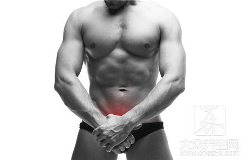 四个治疗前列腺炎的偏方
