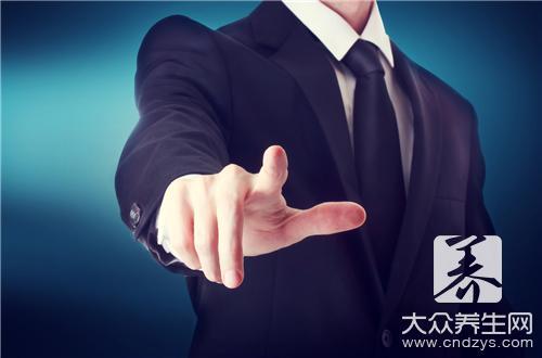 白领必备的手指操让你轻松办公——大众养生网