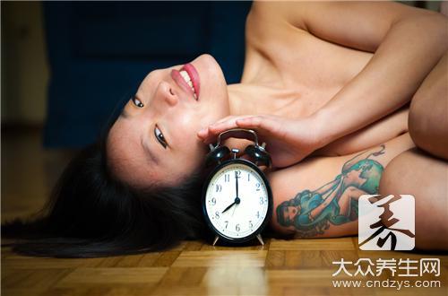 保健新知:前列腺该如何保养?