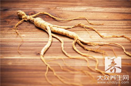 Ginseng and Zhuang Yang of what bubble wine