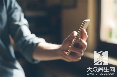 别让手机阻碍你的怀孕道路——大众养生网