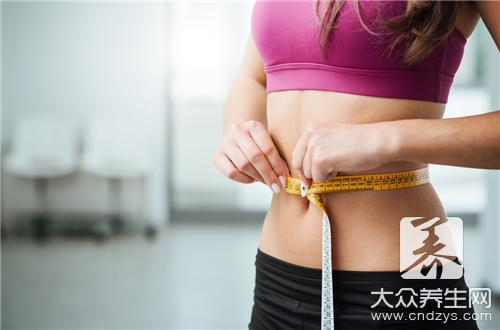 What is method of rapid movement burning fat