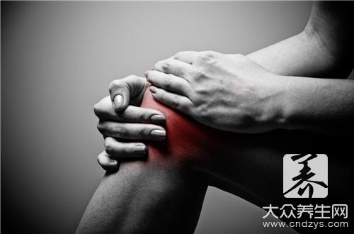 How is knee joint protected when motion