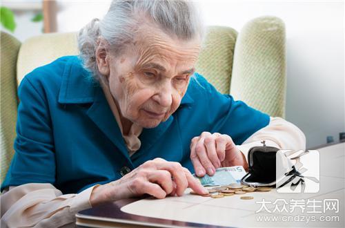 老年妇女贫血怎么办(1)