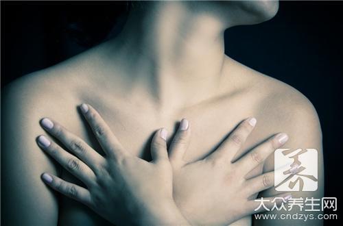 气郁体质如何养生?——大众养生网