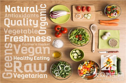 饮食习惯帮您开启长寿之门——大众养生网