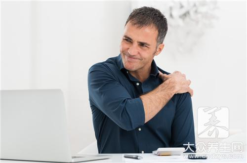 How does arthralgia of the shoulder after fitness do?
