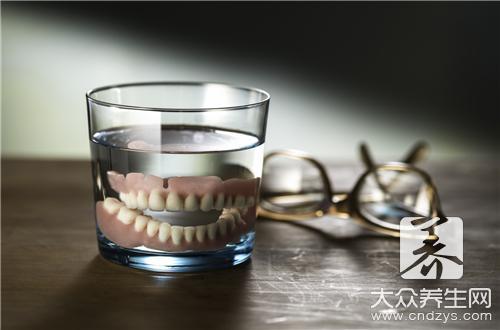 安装假牙的种类