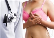 乳腺疼痛治疗方法是什么?医生介绍有效措施!