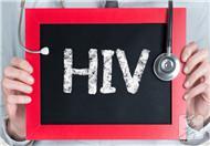 艾滋病防治最重要的是什么