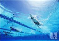 游泳会不会得妇科病?