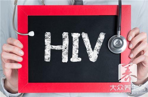 如何检测艾滋