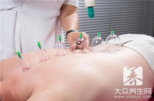 刺血拔罐放学疗法有效果吗?