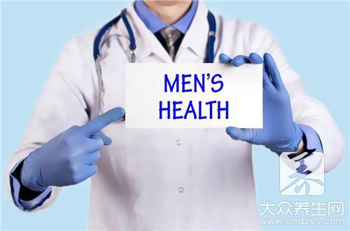 男人生殖器上长小疙瘩是怎么回事
