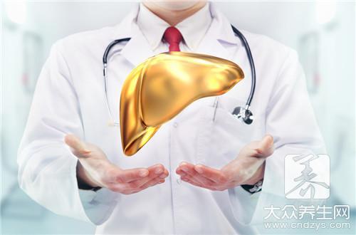 早上起床发现这3个症状,说明你肝脏有健康危险,最好别忽视!