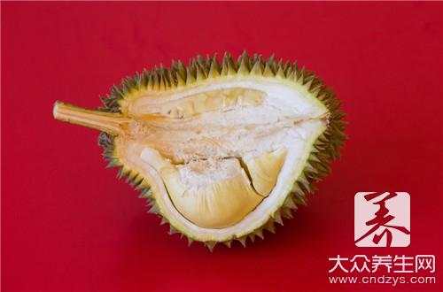 Is Durian to fill greatly?
