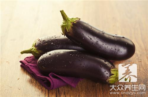 Can aubergine put freezer to refrigerate
