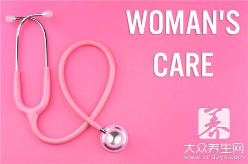 子宫肌瘤注意的事项有哪些