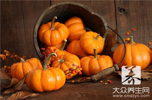 Is the practice of pumpkin congee what kind of?