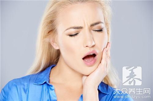孕妇牙龈发炎