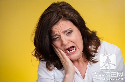 老人牙齿痛怎么办呢?