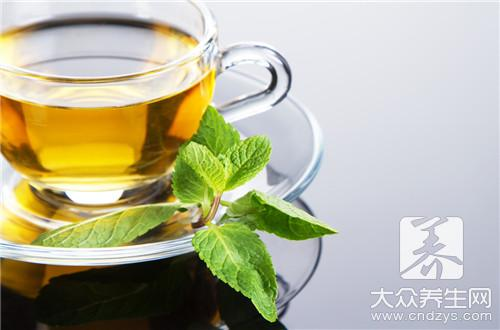 What does Ping Yinmei rare scented tea effect has?