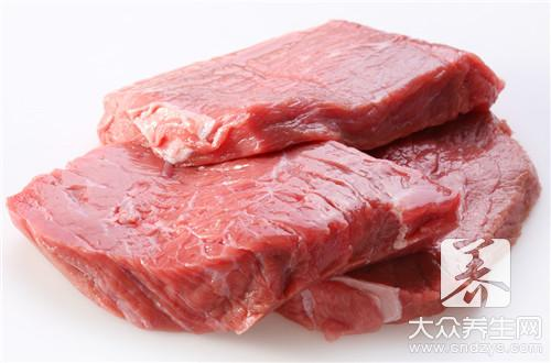 What distinguishing feature does red oily beef have?
