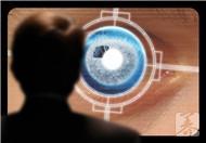 缺血性视神经病变能治好吗?怎么治疗好