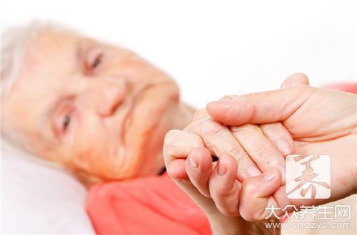 老年保健——大众养生网