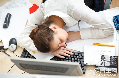 过度疲劳对人体的危害有多大?专家:缓解疲劳,必须用综合治疗法