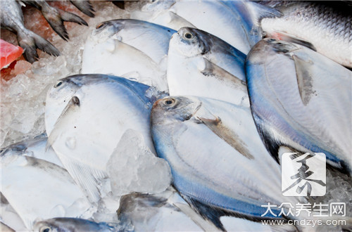 Establish nutrient value of the fish
