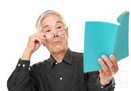 眼睛胀是什么原因?怎样才能缓解