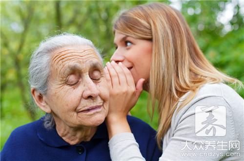 治疗耳鸣耳聋的穴位,这些穴位可以治疗耳鸣耳聋