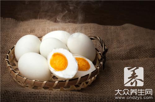 Yolk of the egg that boil half ripe