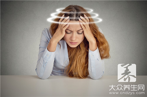 Why to often dizziness