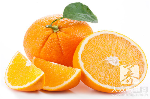 The food that orange photograph digests